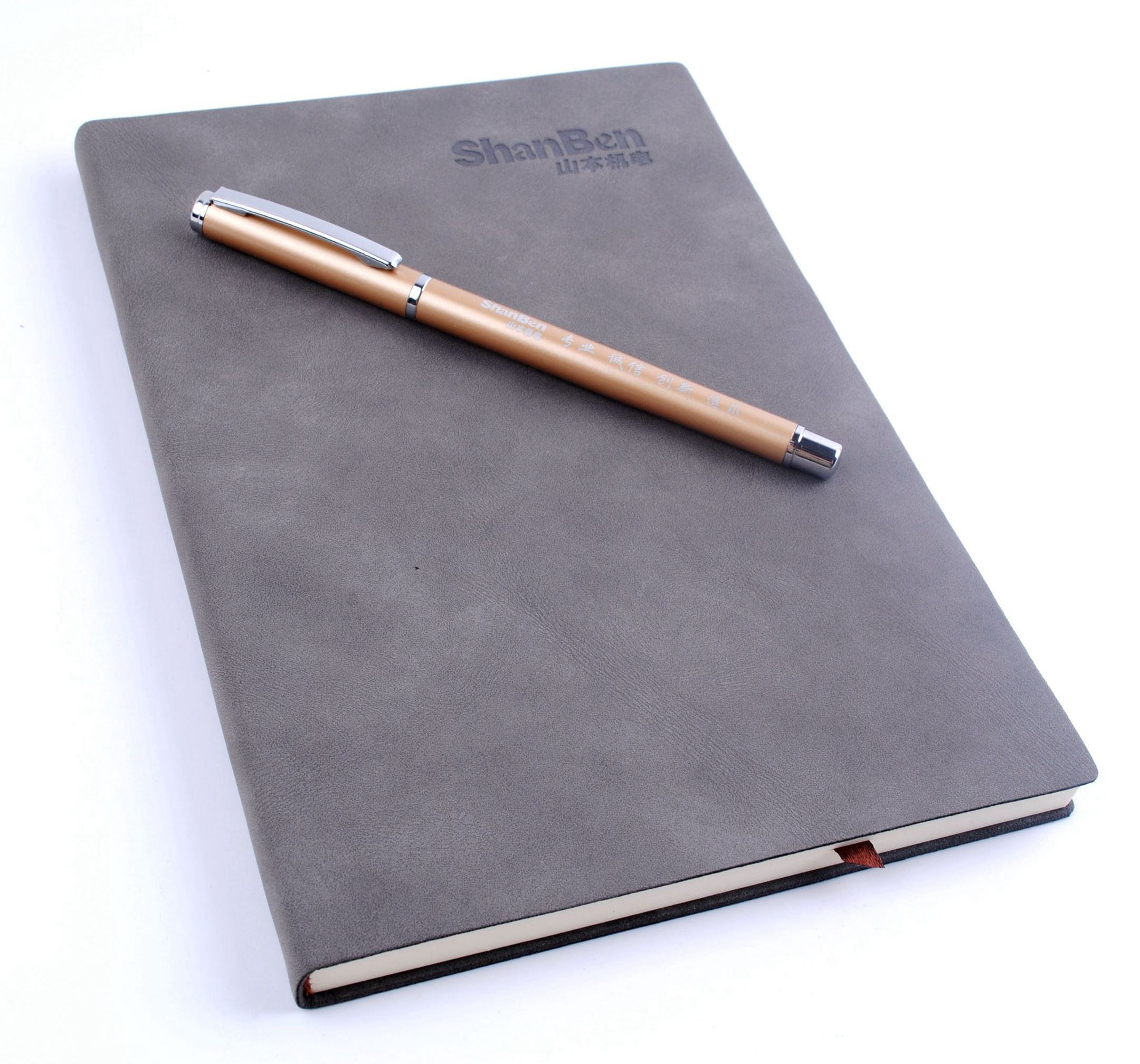 南京山本机电有限公司 会员专属定制 笔记本套装